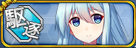 icon_1065.png