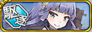 icon_1164.png
