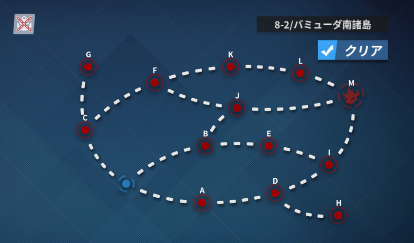 8-2_map.jpg