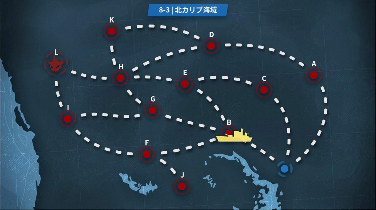 8-3_MAP.jpg