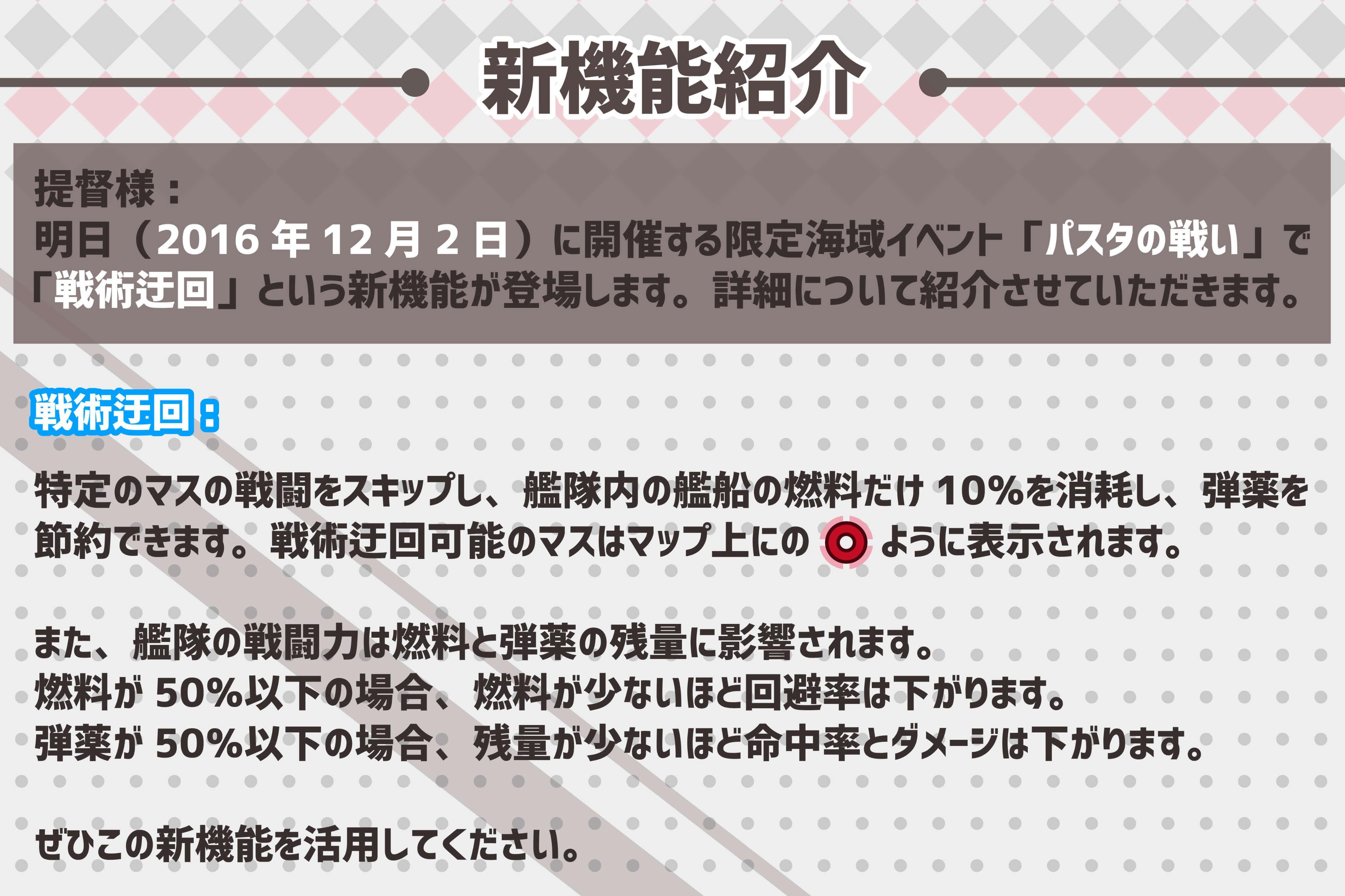 N_SenjutsuUkai.jpg