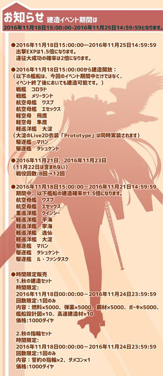 KENZO_EVENT_.jpg