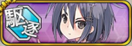 icon_1070.png