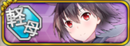 icon_1227.png
