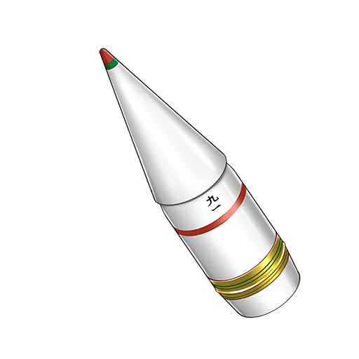 Type_91_Armor-piercing_Shell.png