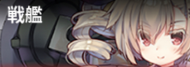 icon_355.png