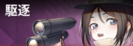 icon_423.png