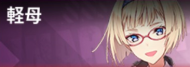 icon_427.png