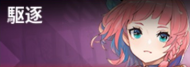 icon_429.png