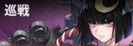 icon_435.png
