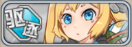 icon_92.png