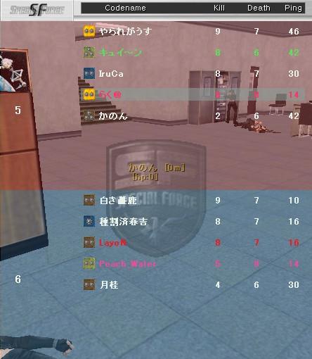 070602_SOL_eisei_F02.jpg
