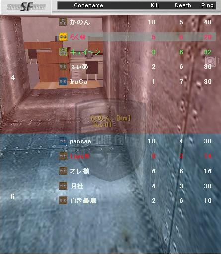 070602_SOL_eisei_F03.jpg