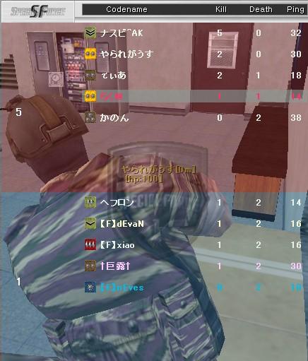 070604_F_eisei_F.jpg