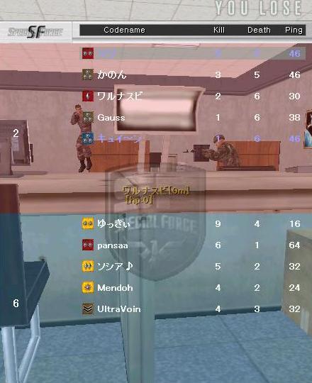 070614_SOL_eisei_F.jpg