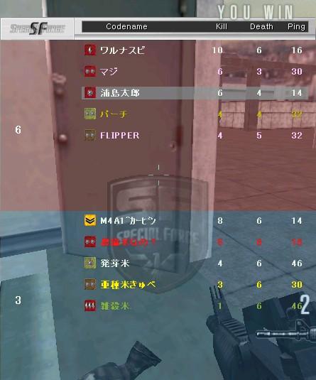 070614_kome_eisei_F.jpg