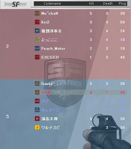 070616_SOL_eisei_D02.jpg