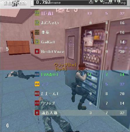 070630_F_eisei_D.jpg