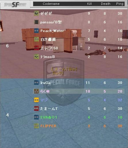 070701_SOL_eisei_D.jpg