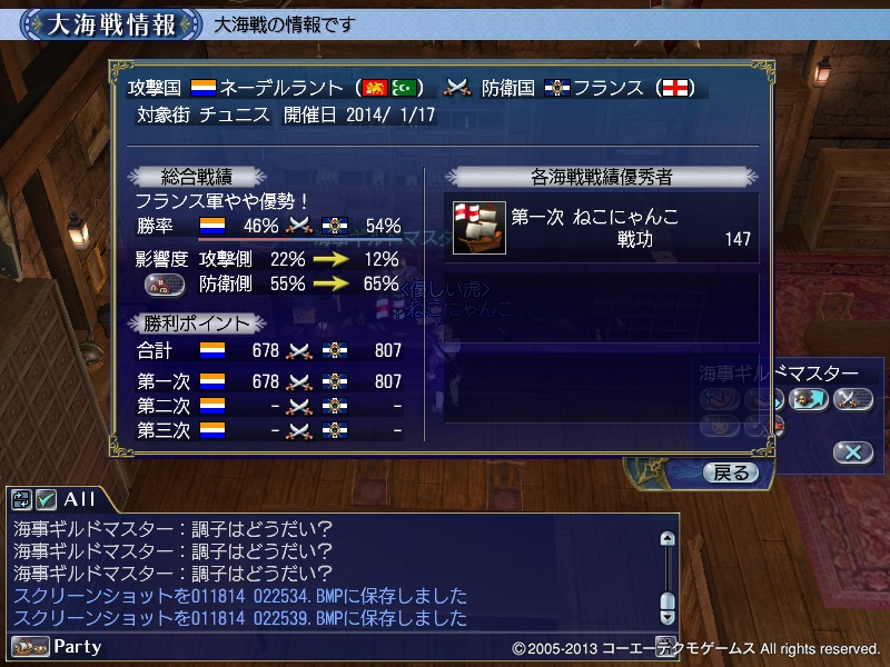 011814 022543 (2)_0.jpg