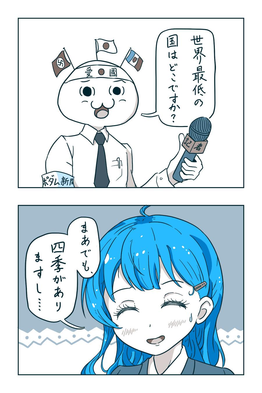 ギャラリー - 色盲絵師まとめ Wiki*