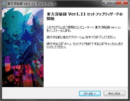update_01.jpg