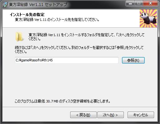 update_02.jpg