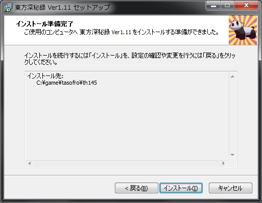 update_03.jpg
