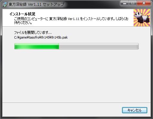 update_04.jpg