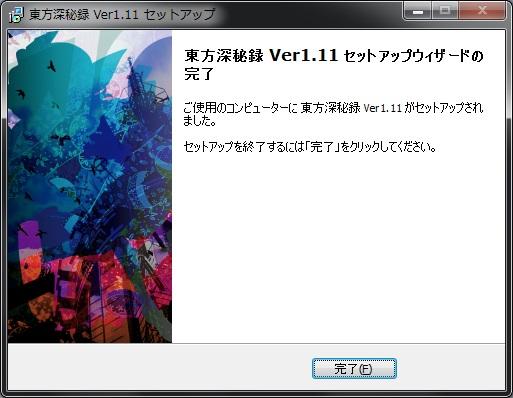 update_05.jpg