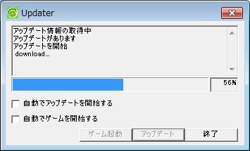 updater_04.jpg