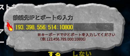 ip_05_02.jpg