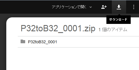 P32toB32.jpg