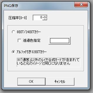 alpha32bit.jpg