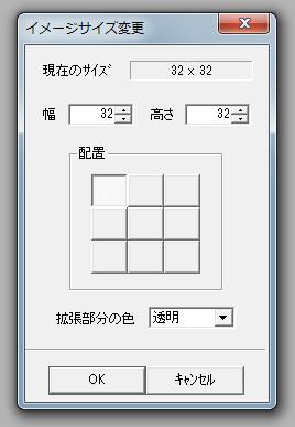 touka32x32.jpg