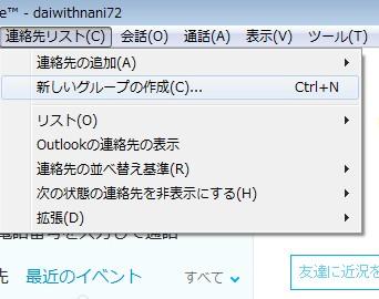 Skype1.jpg