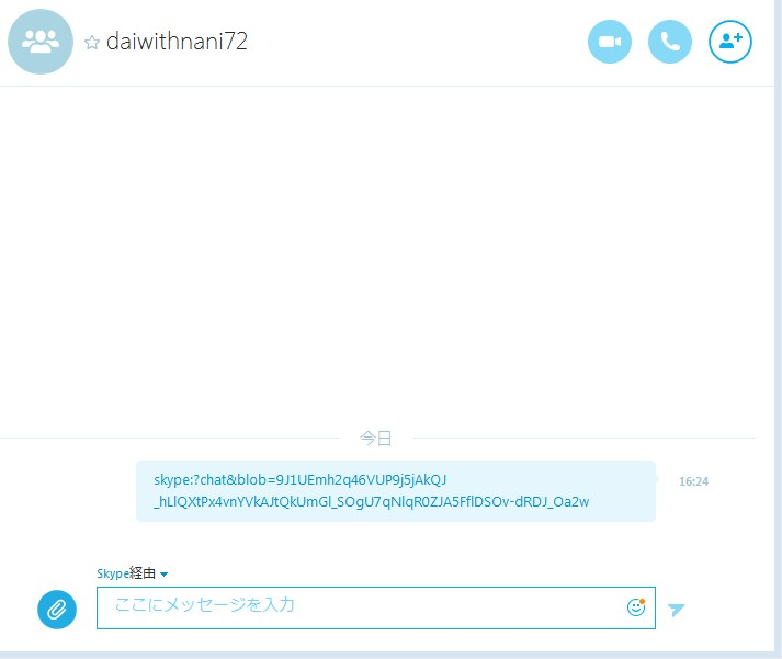 Skype2.jpg