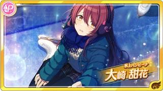 【氷上バンビーナ】大崎甜花