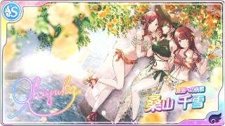 【夏空への挑戦】桑山千雪
