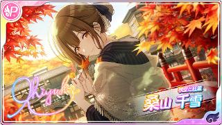 【秋空と紅葉】桑山千雪
