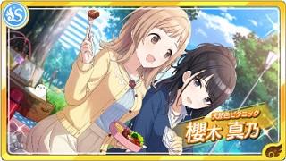 【天然色ピクニック】櫻木真乃