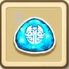blueN.jpg