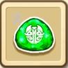 greenN.jpg