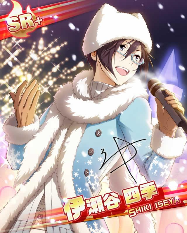 【Snow Season】伊瀬谷 四季+.jpg