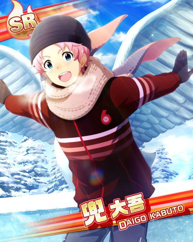 【雪の翼】兜 大吾.jpg