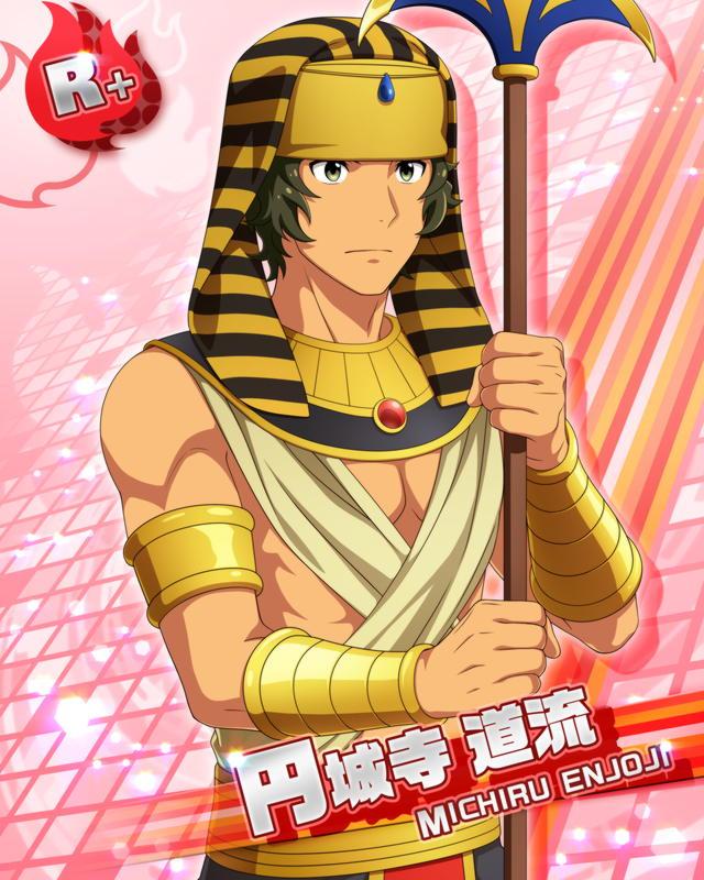 【Desert kings】円城寺 道流+.jpg