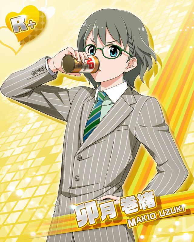 【Coffee break】卯月 巻緒+.jpg