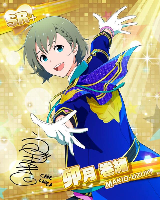 【PRIDE STAR】卯月 巻緒+.jpg