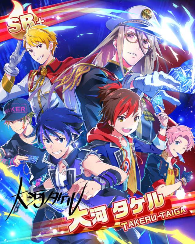 【Risin' Soul】大河 タケル+.jpg