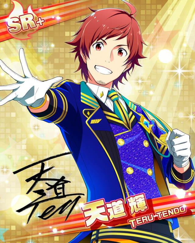 【PRIDE STAR】天道 輝+.jpg